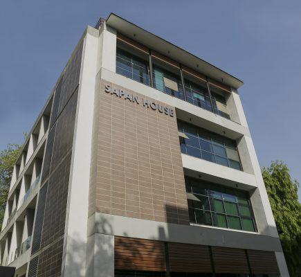 Sapan House Accrels Office